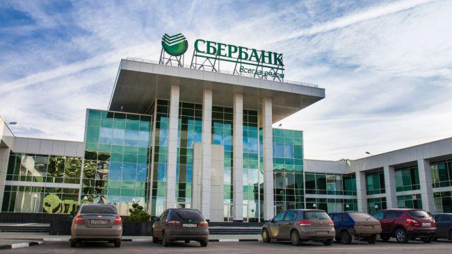 3305_sberbank_novgorod_2.jpg (46.62 Kb)