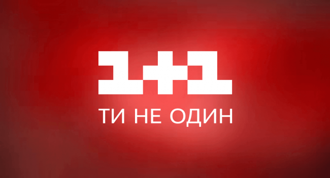 3444_1plus1_share.png (205.08 Kb)