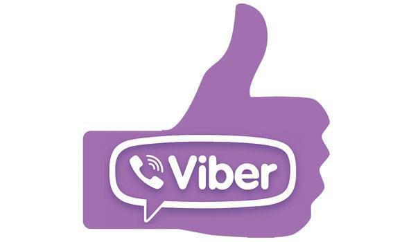 Viber анонсував появу нової функції