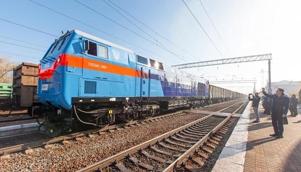 3588_1541703625_lokomotiv.jpg (102.01 Kb)