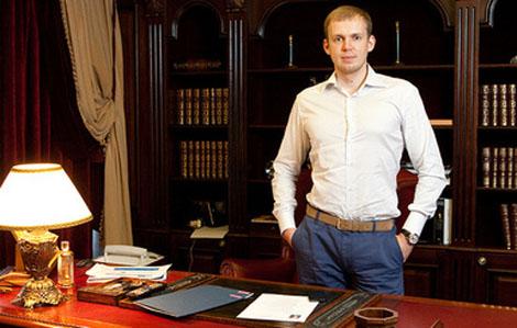 Особняк бізнесмена сергія курченко