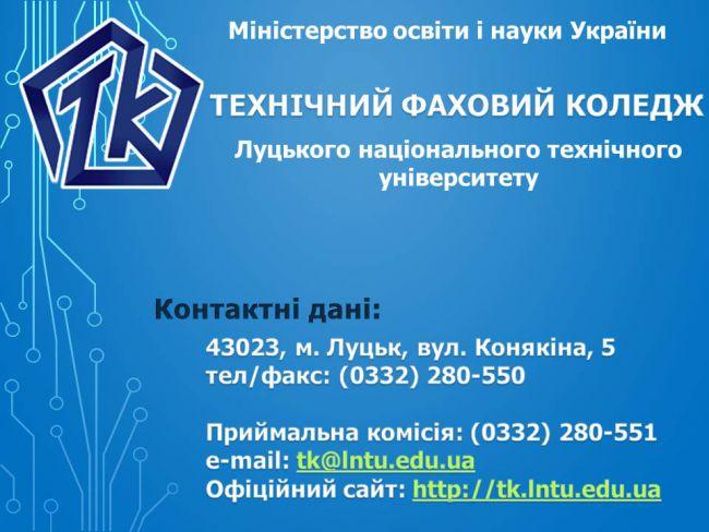 4246_94118030_3786758814728437_70501334730391040_n.jpg (53.07 Kb)