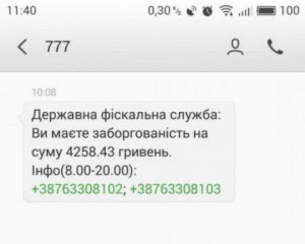 4285_878296_19192.jpg (26.7 Kb)