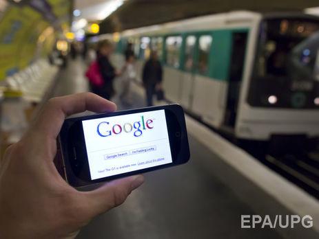 Google �������� �� ����� ���������