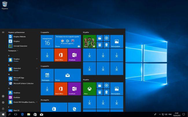 4474_virtualbox_windows-10_16_04_2018_21_01_21_1523898437.jpg (36.85 Kb)