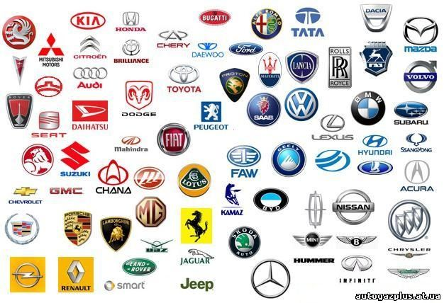 4550_auto-brands-expert.jpg (67.84 Kb)