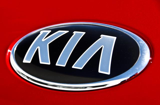 4661_kia-logo-640x420.jpg (70.45 Kb)