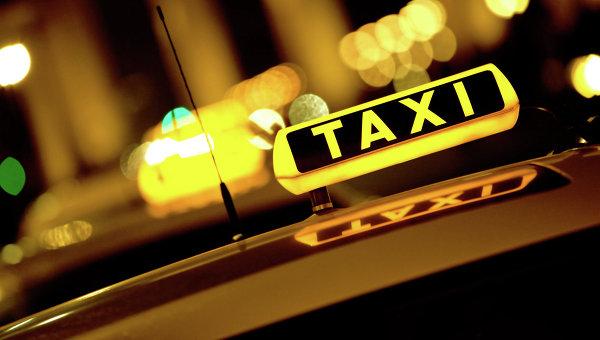 5173_taksi.jpg (45.89 Kb)