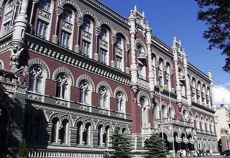 6125_natsionalnyiy-bank-ukrainyi.jpg (102.74 Kb)
