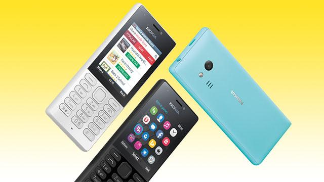 Nokia ����� ������ �� ����� � ��������� ���������