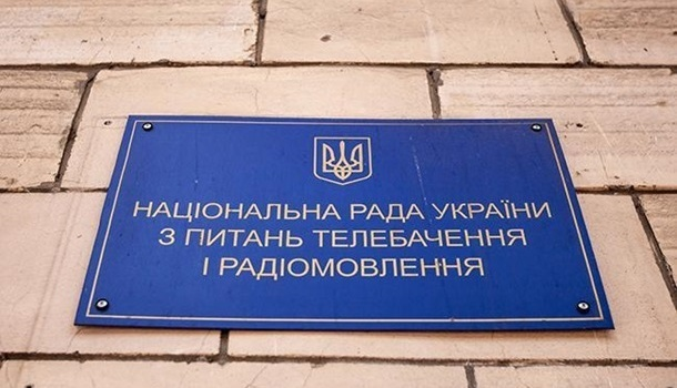 7319_15361014_ukr.jpg (85.68 Kb)