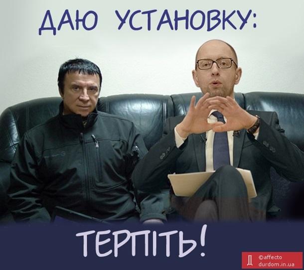 Весь бензин на АЗС будет облагаться 5%-ным акцизом, - глава налогового комитета ВР Южанина - Цензор.НЕТ 8735