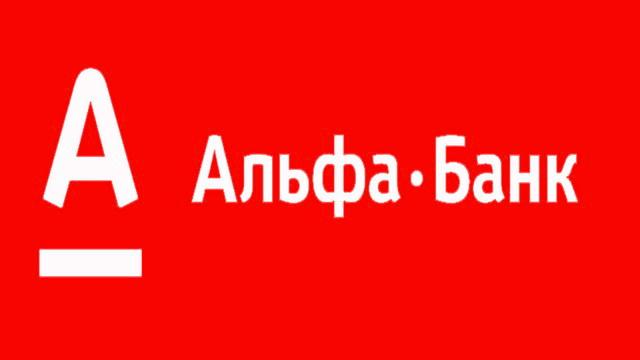 7695_alfabank_logo.jpg (23.65 Kb)