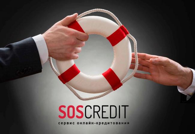 7807_sos_credit-1024x702.png (263.38 Kb)