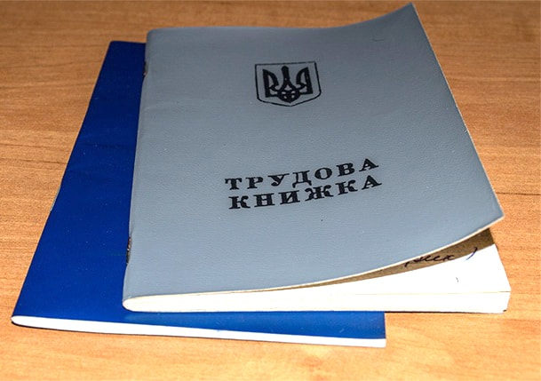 7904_working_book_ukraine.jpg (.52 Kb)