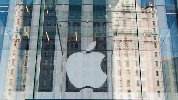 Apple випустив супершвидкий ноутбук