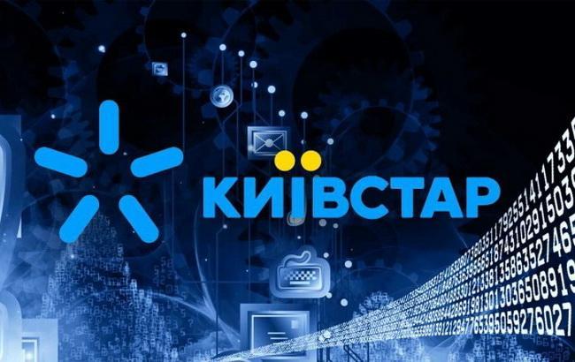 8099_kyivstar11_mediasatinfo_650x410.jpg (44.29 Kb)
