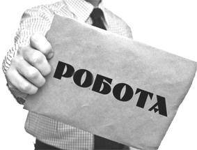 84_robota.png (36.85 Kb)