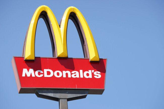 8588_02-mcdonalds-trivia-logo-1024x683.jpg (26.5 Kb)