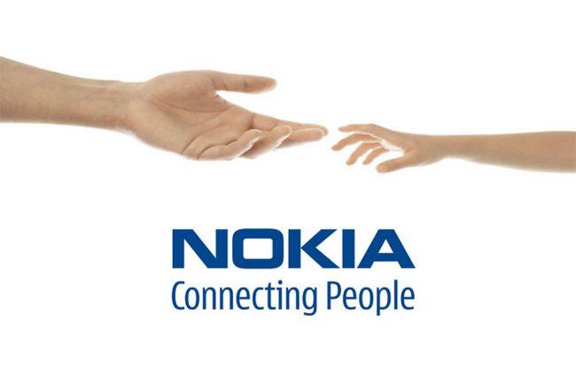 8899_nokia-logo-wallpaper.jpg (18.41 Kb)