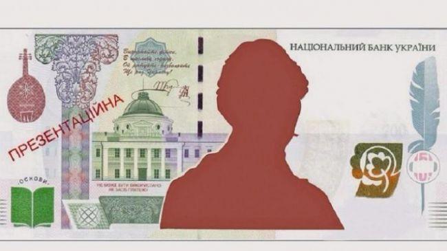 НБУ начал печать банкнот номиналом 1000 гривен