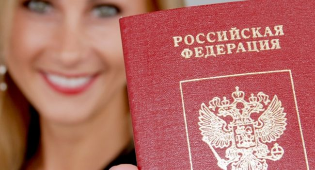 9282_1556299200_rossiyskiy-pasport.jpeg (42.58 Kb)