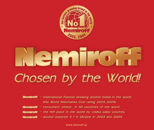 _nemiroff-1.jpg