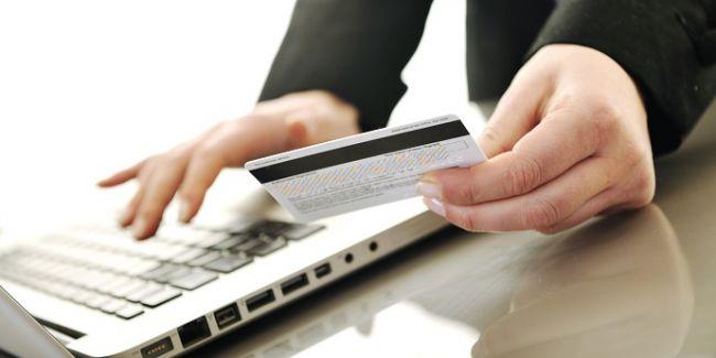 bank_services_online.jpg (24.38 Kb)