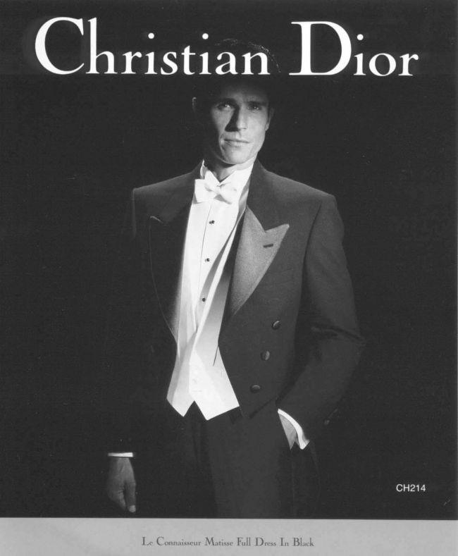 christian-dior-logo14.jpg (44 Kb)