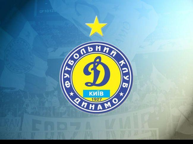 e5465inamo_kiev_logotip_1024_2019.jpg