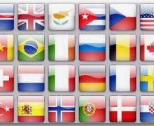 flags_220_180.jpg