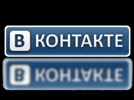 logo_vkontakte.png
