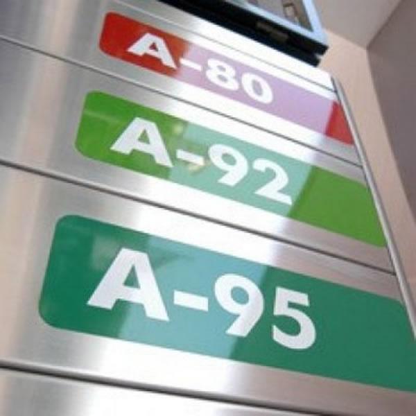 petrol1.jpg