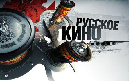 rossiyskiy-kinematograf.jpg (28.35 Kb)