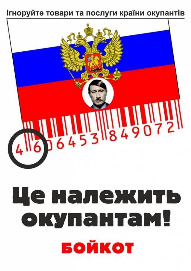 ruso6.jpg (71.21 Kb)
