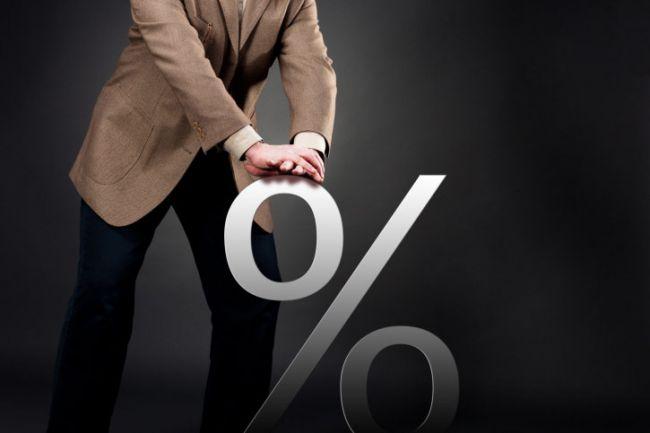 samyi-nizkii-procent-po-potrebitelskomu-kreditu.jpg (21.19 Kb)
