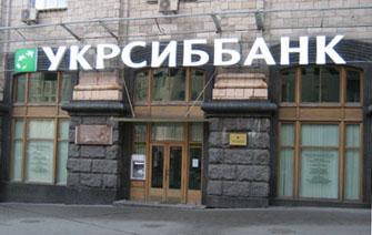 ukrsibbank_viveska_grinchenko_1.jpg